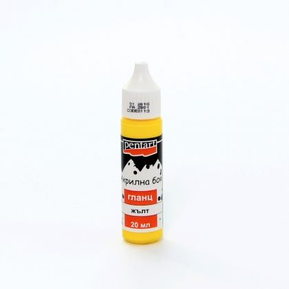 Acrylic paint glossy 20 ml - yellow P0119