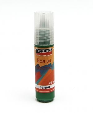 Fabric paint 20ml - green P1870