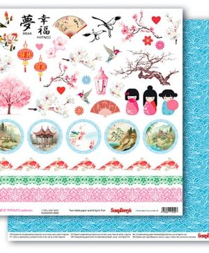 "Double-sided paper 12""x12"" - Japanese Dreams, Then and Now SCB220610606"