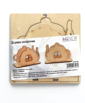 Wooden napkin holder - teapot IDEA1400