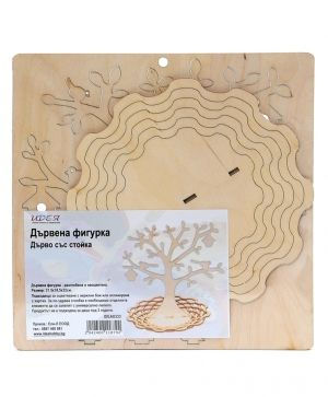 Wooden jewelry stand - tree IDEA0333