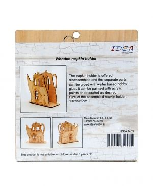 Wooden napkin holder - teapot IDEA1403