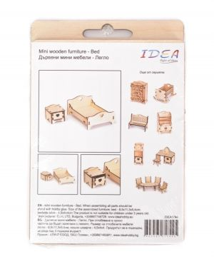 Mini wooden furniture - Bed IDEA1744