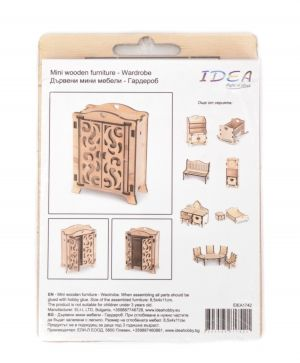 Mini wooden furniture - Wardrobe IDEA1742