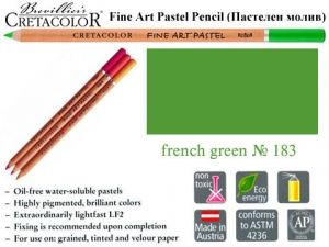 Fine art pastel pencil - french green AR47183