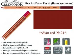 Fine art pastel pencil - indian red AR47212