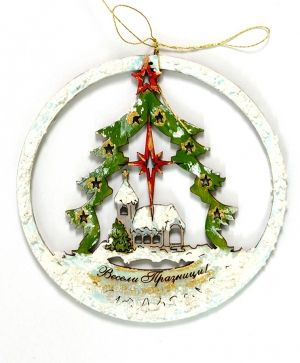 Wooden Christmas figurine - Christmas tree with house IDEA0359-6